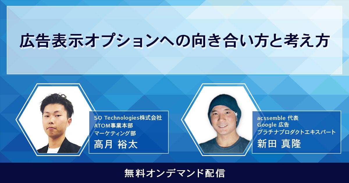 atom-seminar-21-07-02-2