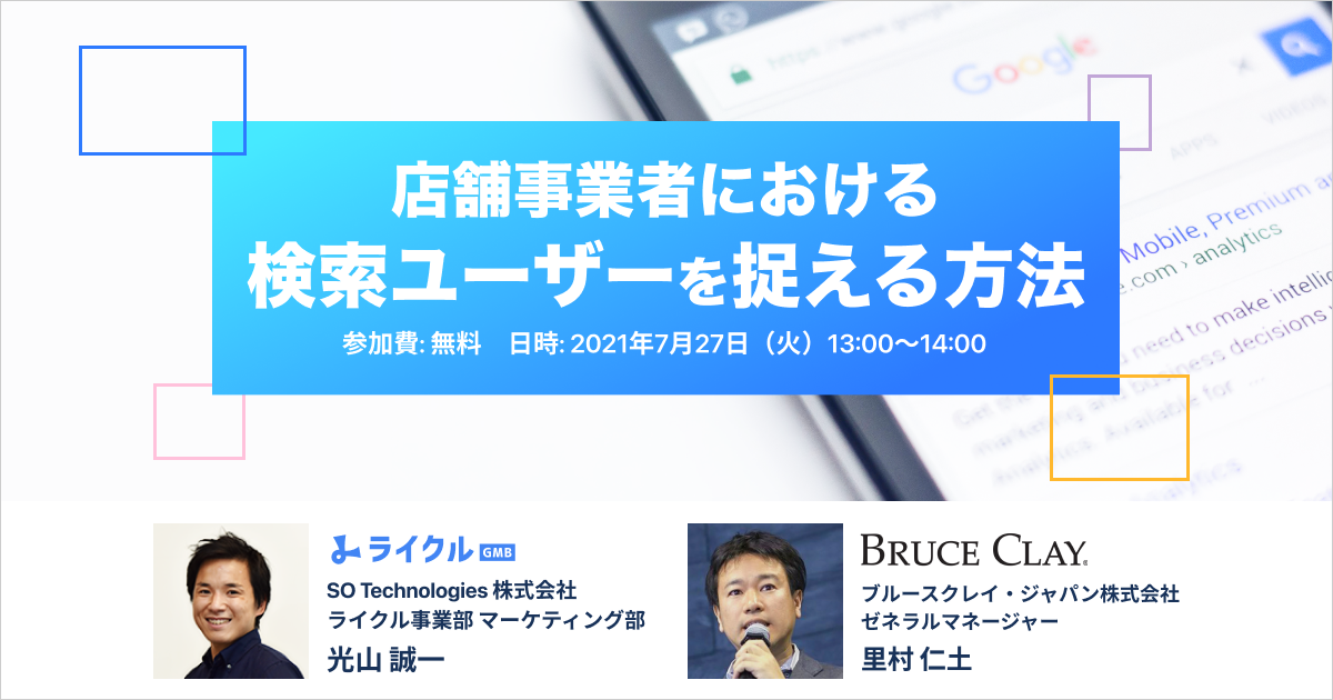 seminar_20210727 (1)